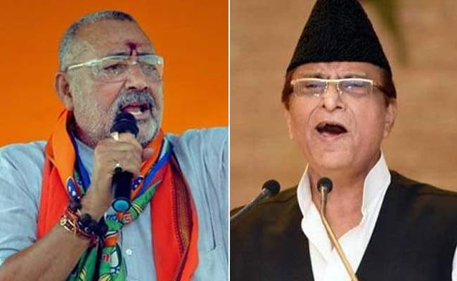 गिरिराज सिंह बोले, हिंदू-मुस्लिम दोनों के लिए दो बच्चों का नियम हो, तो आजम खान बोले- फांसी क्यों नहीं...