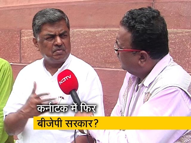 Video : कर्नाटक: फ्लोर पर ही गिर जाएगी येदियुरप्पा सरकार- वीके हरिप्रसाद