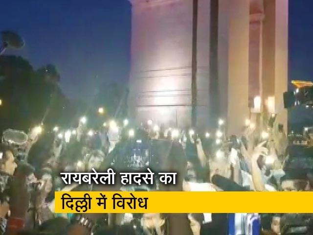 Videos : सिटी सेंटर: उन्नाव रेप पीड़िता की मां ने एक्सीडेंट को बताया साजिश, उत्तराखंड सरकार को SC की फटकार