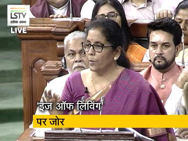Videos : बजट भाषण में वित्त मंत्री निर्मला सीतारमण ने दिया 'इज ऑफ लिविंग' पर जोर
