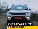 Video : MG Hector And BMW S 1000 RR Launch, Jeep Compass Trailhawk, Hero Pleasure+, CVs From Eicher And Piaggio