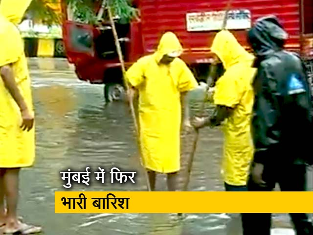 Videos : मुंबई में भारी बारिश से निचले इलाकों में भरा पानी, कई उड़ाने रद्द