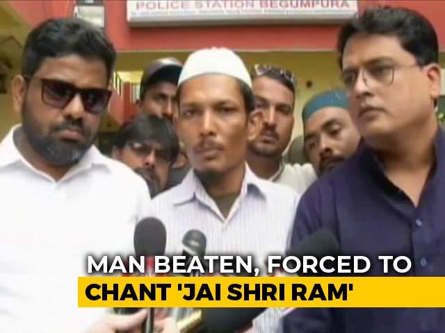 Video : Maharashtra Man Allegedly Forced To Chant '<i>Jai Shri Ram</i>', Beaten Up: Cops