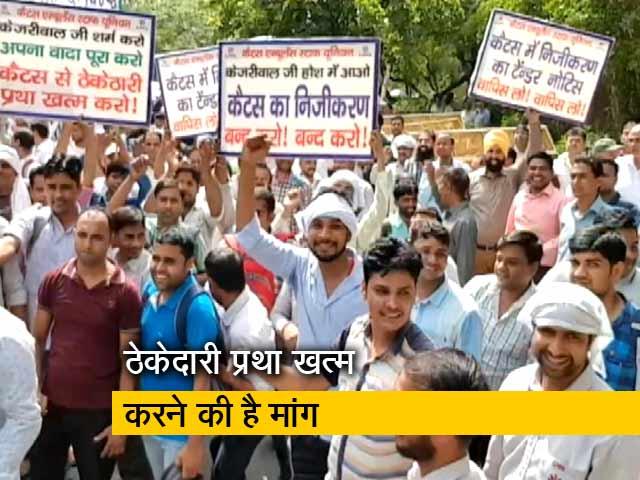Videos : दिल्ली: कैट्स कर्मचारियों की हड़ताल, सड़कों से एंबुलेंस नदारद