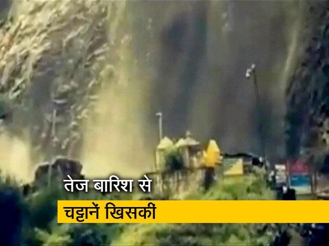 Videos : जम्मू कश्मीर: भूस्खलन के कारण नेशनल हाइवे नंबर 44 बंद