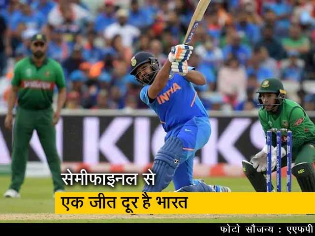 Videos : रोहित शर्मा ने फिर जड़ा शतक, 50 ओवर में टीम इंडिया का स्कोर 314/9