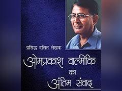 पुस्तक समीक्षाः दलित विमर्श को आगे बढ़ाता संवाद है 'ओमप्रकाश वाल्मीकि का अंतिम संवाद'