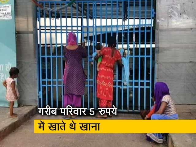 Videos : कमलनाथ सरकार ने बंद की 'शिवराज की रसोई'