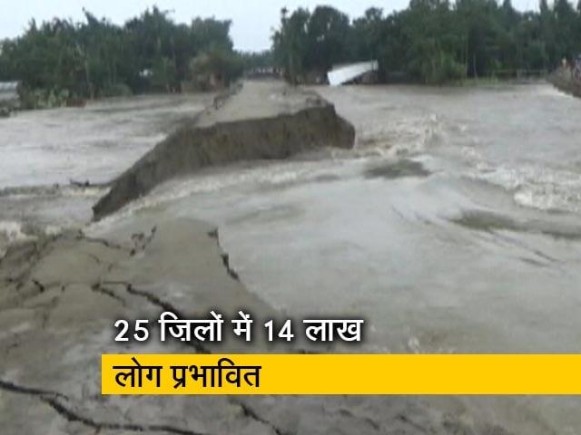 Videos : असम में बाढ़ का कहर, अब तक 7 लोगों की मौत