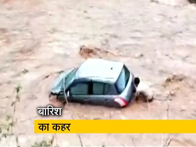 Videos : पंचकूला में फंसी कार, अंबिकापुर में पानी बहा ले गया
