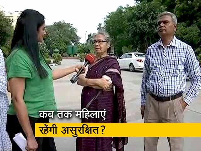 Videos : पक्ष-विपक्ष: महिला अपराधों पर कितनी गंभीर है सरकार?