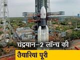 Video : चंद्रयान-2 को ले जाने के लिए तैयार है  GSLV मार्क III