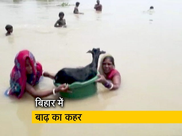 Videos : बिहार: बाढ़ से 25 लाख से ज्यादा लोग प्रभावित, नीतीश कुमार ने किया हवाई सर्वे