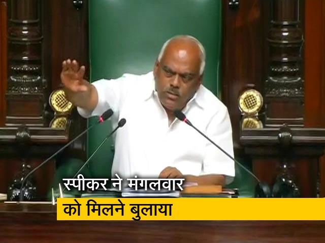 Videos : कर्नाटक में स्पीकर ने बागी विधायकों को जारी किया नोटिस