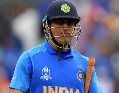 Dhoni To Skip Windies Tour, Not Retiring Right Now: Report