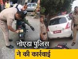 Video : 'जाति' लिखी गाड़ियों का काटा गया चालान