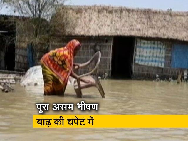 Videos : रवीश कुमार का प्राइम टाइम : असम में NRC से परेशान लोगों के लिए बाढ़ नई मुसीबत