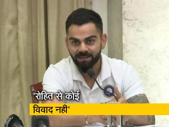 Videos : विराट कोहली ने रोहित शर्मा के साथ मतभेद से किया इनकार
