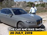 Video : BMW 7 Series, TVS Apache RTR 200 Fi E100, Upcoming Electric Cars In India