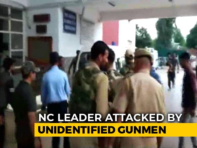 Video : Jammu And Kashmir Leader's Security Officer Shot Dead By Terrorists