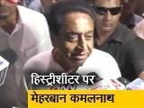 Video : विधायक के फरार पति पर कार्रवाई नहीं कर रही कमलनाथ सरकार, बीजेपी भी अपना रही नरम रुख