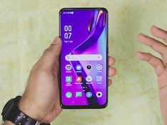 Oppo K3 Unboxing And First Look - Price In India, Key Features, And More