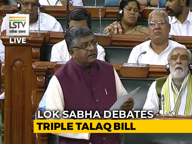 "Video : Ravi Shankar Prasad's ""Khamosh"" Dig During Triple Talaq Debate In Parliament"