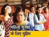 Video : मुंबई लोकल में महिलाओं के साथ छेड़खानी रोकने लिए इस शख्स ने उठाया बीड़ा