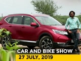 Video : Mercedes Benz GLB, Skoda Karoq, Renault Duster Facelift