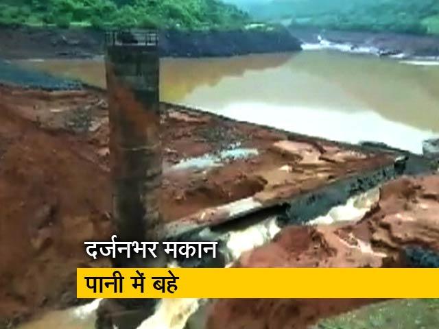 Videos : रत्नागिरि में बांध टूटने की वजह से 9 लोगों की मौत