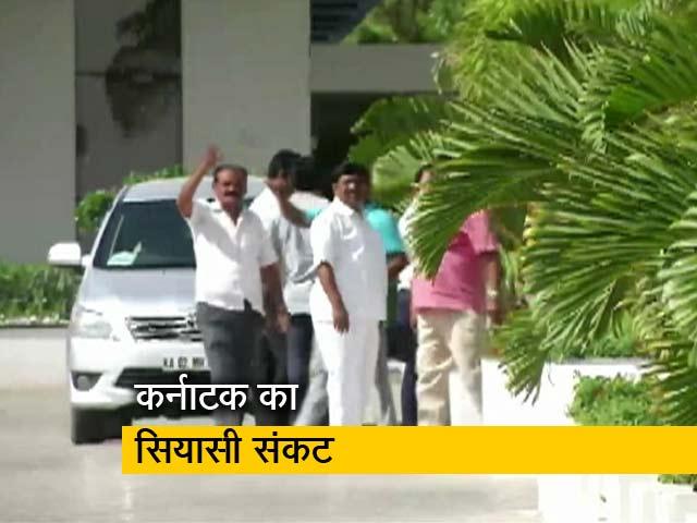 Videos : कर्नाटक विधानसभा में आज विश्वास मत को लेकर हो सकती है चर्चा