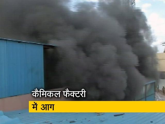 Video : चेन्नई में कैमिकल फैक्टरी में लगी भीषण आग