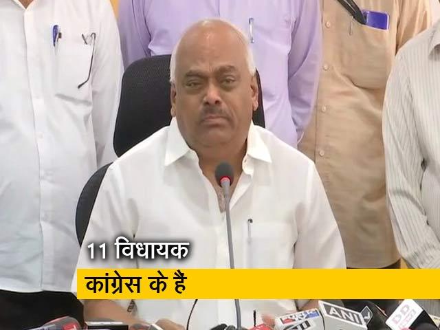 Videos : कर्नाटक विधानसभा अध्यक्ष ने 14 विधायकों को अयोग्य घोषित किया