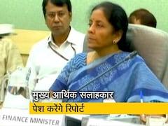 Video: बजट से एक दिन पहले आज संसद में पेश होगा आर्थिक सर्वे