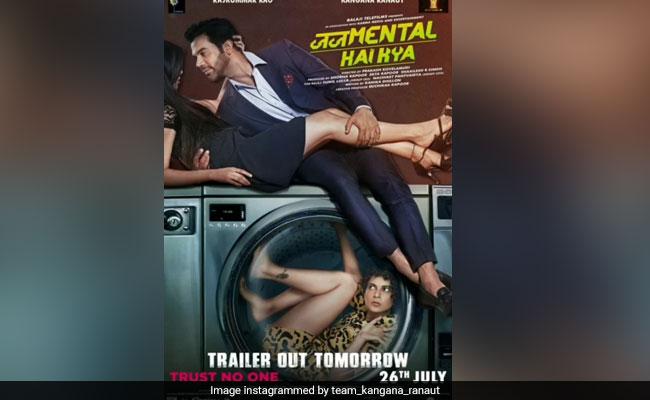Judgementall Hai Kya Trailer Release: कंगना-राजकुमार के किरदार अजीब लेकिन एक्टिंग दमदार, देखें Video