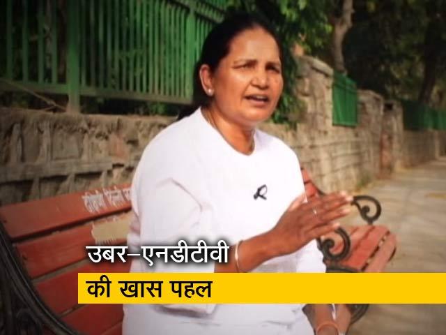 Videos : रोशन दिल्ली: महिलाओं के लिए सुरक्षित हो दिल्ली