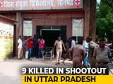 Video : Women Among 9 Killed In Shootout In UP Village Over Land Dispute
