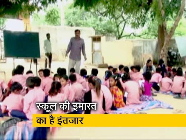 Videos : गुजरात में खुले आसमान के नीचे पढ़ाई करने को मजबूर छात्र