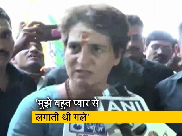 Video : शीला दीक्षित का जाना कांग्रेस और देश के लिए बड़ी क्षति: प्रियंका गांधी