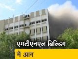 Video : मुंबई के बांद्रा में MTNL बिल्डिंग में लगी भीषण आग