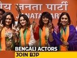 Video : BJP's Answer To Trinamool Celeb Lawmakers? 13 Bengali TV Stars Join Party