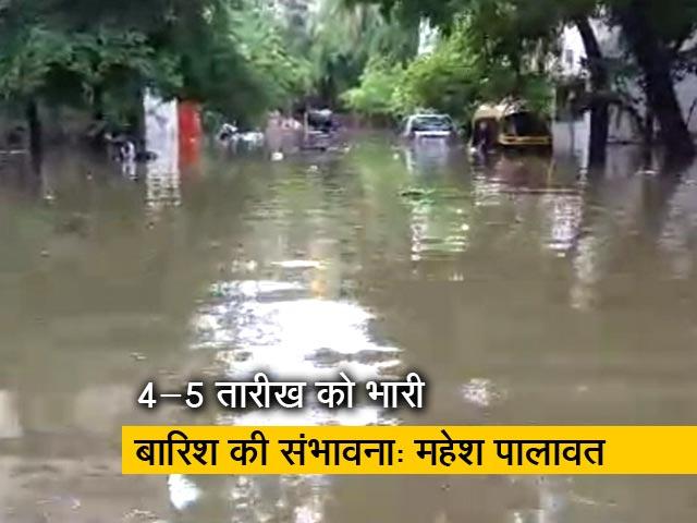 Videos : मुंबई में भारी बारिश को लेकर NDTV की स्काईमेट वेदर के वाइस प्रेसिडेंट से खास बातचीत