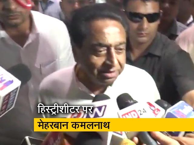 Videos : विधायक के फरार पति पर कार्रवाई नहीं कर रही कमलनाथ सरकार, बीजेपी भी अपना रही नरम रुख