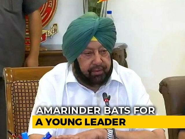 "Video : Congress Needs ""Young Blood"" To Replace Rahul Gandhi: Amarinder Singh"