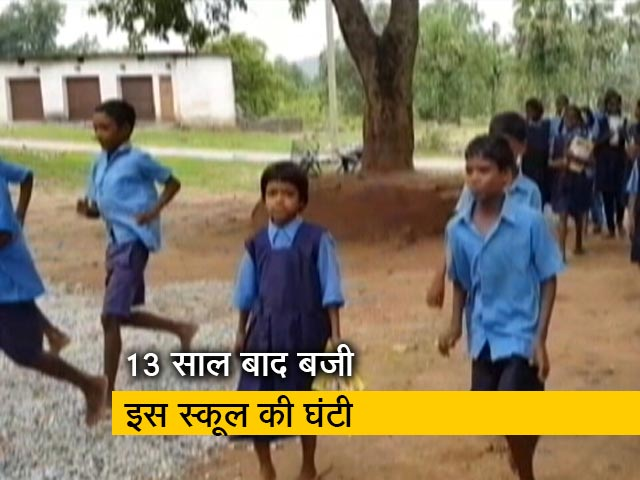 Video : रवीश कुमार का प्राइम टाइम : छत्तीसगढ़ के सुकमा ज़िले में 13 साल बाद खुला स्कूल