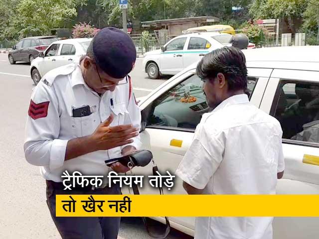 Videos : नए ट्रैफिक नियमों में बड़े बदलाव, जुर्माने और सजा में हुई बढ़ोतरी