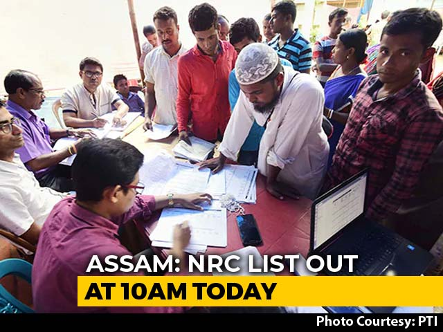 Video : Final Assam Citizens' List Today, Status Of 41 Lakh At Stake