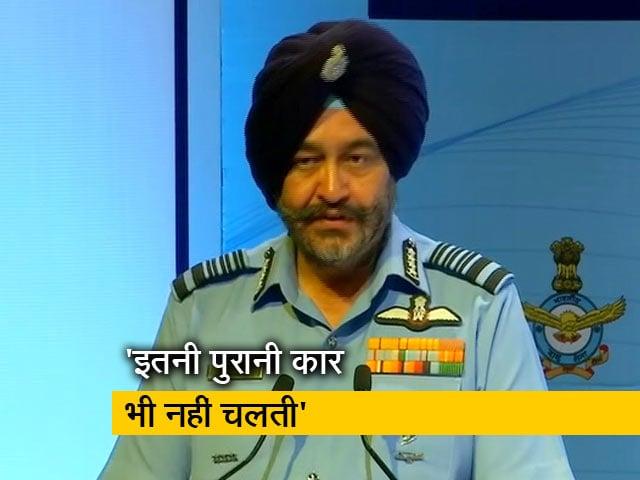 Video : हम 44 साल पुराने मिग-21 विमान उड़ा रहे हैं: IAF प्रमुख