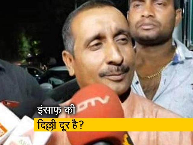 Videos : आखिर उन्नाव रेप के आरोपी कुलदीप सेंगर को BJP ने दिखाया बाहर का रास्ता