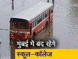 Video : भारी बारिश की चेतावनी के चलते मुंबई में बंद रहेंगे स्कूल-कॉलेज